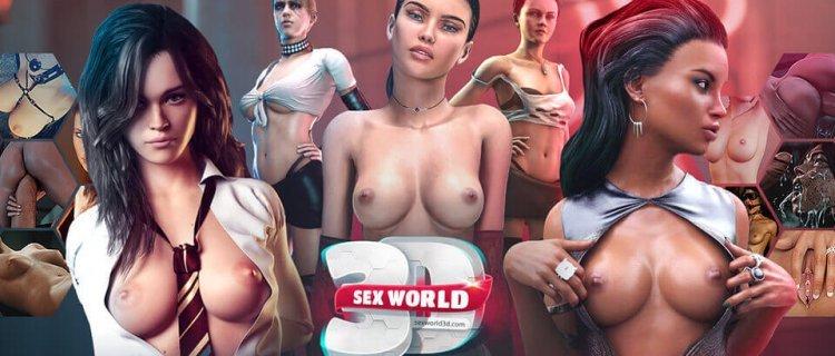 Sex World 3D review